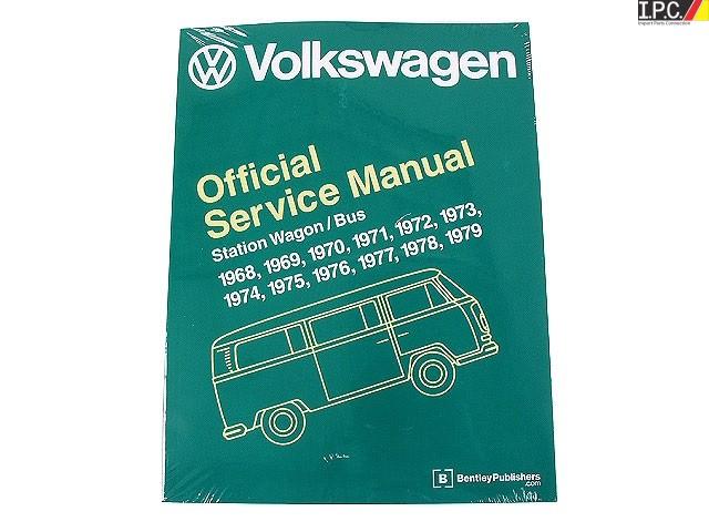 bentley bus repair manual vw tools i p c vw parts vw bug parts rh ipconlinestore com bentley vw manual 66-69 bentley vw bus manual pdf