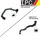 Lower Radiator Coolant Hose VW, Audi